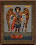 Archangel Michael - Russian icon