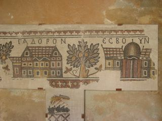 Madaba mosaic - houses