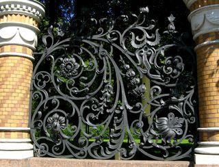Mikhailovsky style moderne garden railings in aluminium