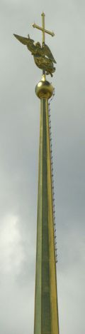 St Petersburg, spire and windvane of Peter and Paul