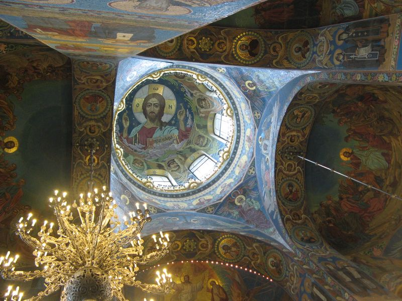 Interior of dome, Saviour on the Blood