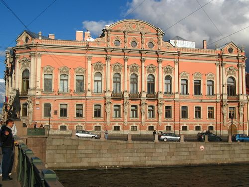 Palace on the Fontanka river