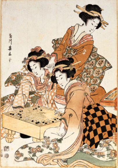 Japanese ladies playing go