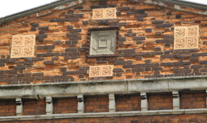 Hendon_brickwork_2