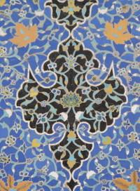 Herat_tiling_mosque