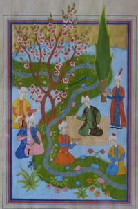 Uzbek_garden